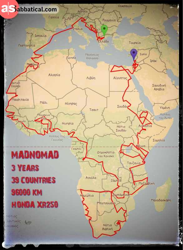 Road map of Africa.