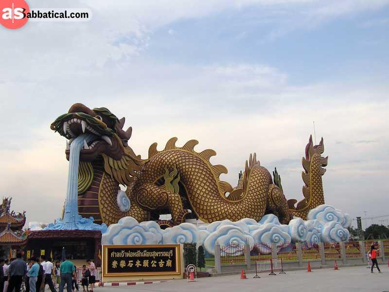 The Gate City Pillar Shrine in Suphan Buri.