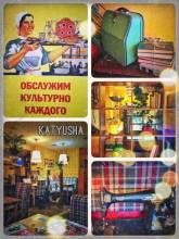 Katyusha - fast food chain with traditional food and ambient