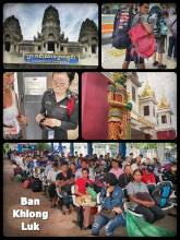 Ban Khlong Luk -