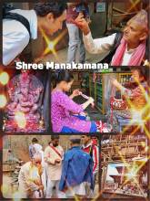 Shree Manakamana - sacred temple for the Hindu Goddess Bhagwati on a mountain top
