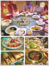 North Korean Food - pretty delicious and similar to South Korea, but not too much diversity