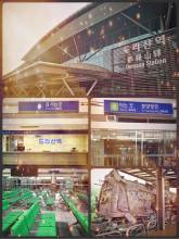 Dorasan Station - taking the train from Europe to Korea is possible - if the Korean war ended