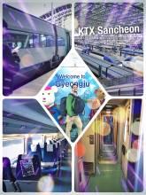 KTX Sancheon - taking the high-speed train across Korea from Seoul via Gyeongju to Busan