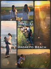 Dadaepo Beach - where the sun disappears at the horizon like a red glowing fireball