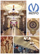 St Petersburg Metro - real world underground museum
