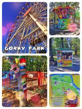 Gorky Park - recreation and workout in the green