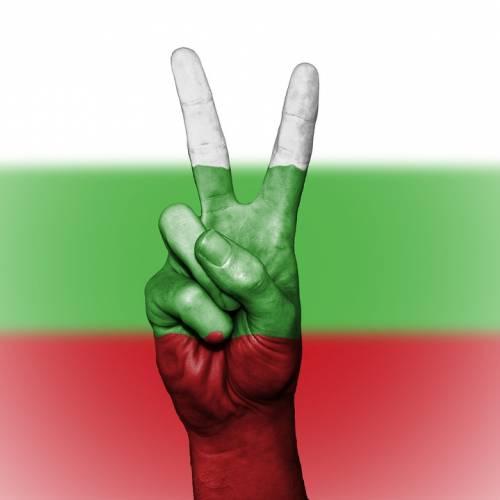 Bulgarian People